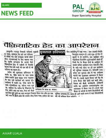 brijlal news 2010 1