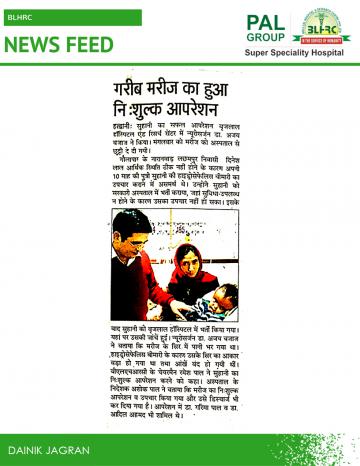 brijlal news 2010 5